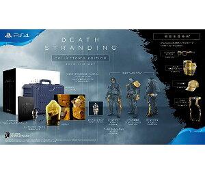 【新品】【即納】DEATH STRANDING ( デスストランディング ) コレクターズエディション 限定版 PlayStation4 PS4 ダリル