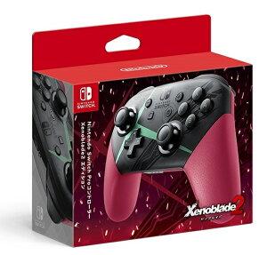 【新品】2017年12月1日発売予定!Nintendo Switch Proコントローラー X…