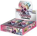 【新品】【即納】ポケモンカードゲーム サン&ムーン 強化拡張パック 「フェアリーライズ」 BOX