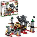 【新品】【即納】レゴ(LEGO) スーパーマリオ けっせんクッパ城! チャレンジ 71369 おもちゃ ブロック