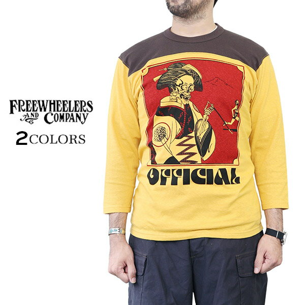 トップス, Tシャツ・カットソー FREEWHEELERS 45 SLEEVE FOOTBALL SHIRT CANNABIS RUN OFF VINTAGE STYLE LIGHT WEIGHT JERSEY 2 COLORS