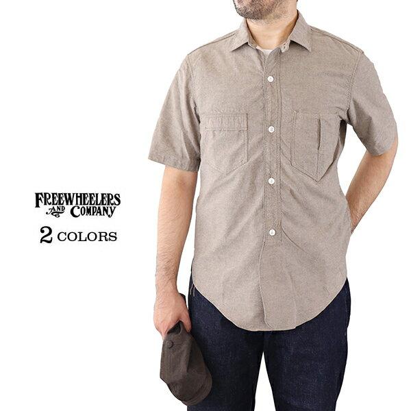 トップス, カジュアルシャツ FREEWHEELERS BIG BERTHA SHORT SLEEVE SHIRT 1910 - 1920s STYLE WORK CLOTHING YARN DYED OXFORD 2 COLORS