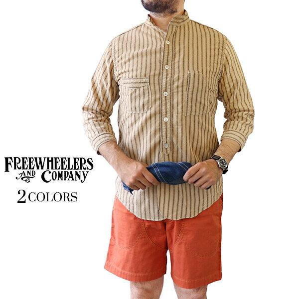 トップス, カジュアルシャツ FREEWHEELERS THE SKIPPER THREE-QUATER SLEEVE 1920 STYLE WORK SHIRT 7oz COTTON LINEN STRIPE CHAMBRAY 2 COLORS