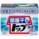 【アウトレット】部屋干しトップ 洗濯洗剤 粉末 除菌EX 0.9kg