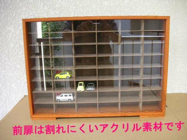 木製枠×木製棚 トミカ最大96台オリジナルハウス製コレクションケース