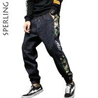 送料無料  ジョガーパンツ メンズ 大きいサイズ テーパード パンツ ツイル ズボン 品質 メンズ パンツ ファッション メンズ サルエルパンツ ロングパンツ ゆったりシルエット 無地 ズボン ハロンパンツ 男性 秋 秋物 秋パンツ デニムパンツ デニム 迷彩柄