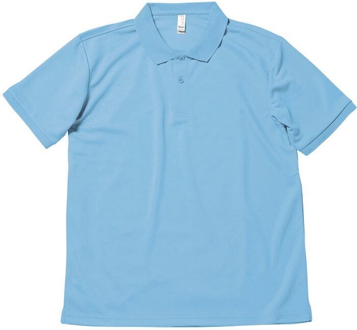 【ラッキーシール対象】 BONMAX(ボンマックス)カジュアルポロシャツ【男女兼用・ジュニア Tシャツ】 ポロシャツ(ユニセックス)MS3111サックス
