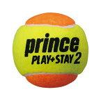 【ラッキーシール対象】Prince(プリンス)テニスボールステージ2オレンジボール(1ダース)7G324