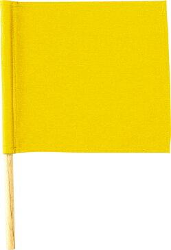 【ラッキーシール対象】KUSAKURA(クザクラ)格闘技グッズその他時計係旗(黄)JH43