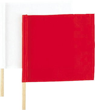 【ラッキーシール対象】KUSAKURA(クザクラ)格闘技グッズその他剣道用 審判旗(赤・白)JH4
