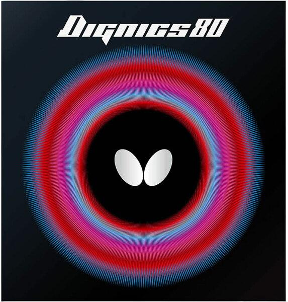 バタフライButterfly卓球ハイテンション裏ラバーDIGNICS80ディグニクス8006050278