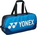【20日限定P最大10倍】Yonex(ヨネックス)テニステニスバッグ トーナメントバッグBAG2001W566