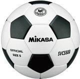【20日限定 P最大10倍】ミカサ(MIKASA)サッカーサッカーボール 検定球5号 貼タイプSVC5500WBK