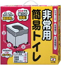 SANKO(サンコー)ボディケア非常用簡易トイレR39 1