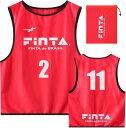 フィンタ FINTA ジュニア キッズ ビブス 番号2-11 10枚セット サッカー バスケ FT6555