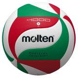 モルテン(Molten)バレーバレーボール 4号球V4M4000