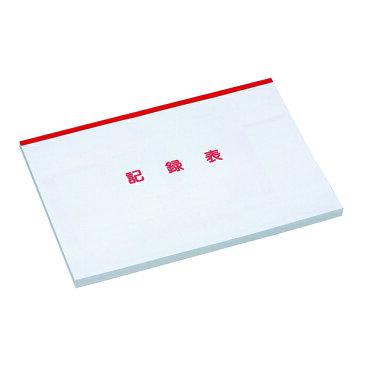 【ラッキーシール対象】ニチヨー(NICHIYO)リクレショングッズその他記録表(100枚綴り)KN
