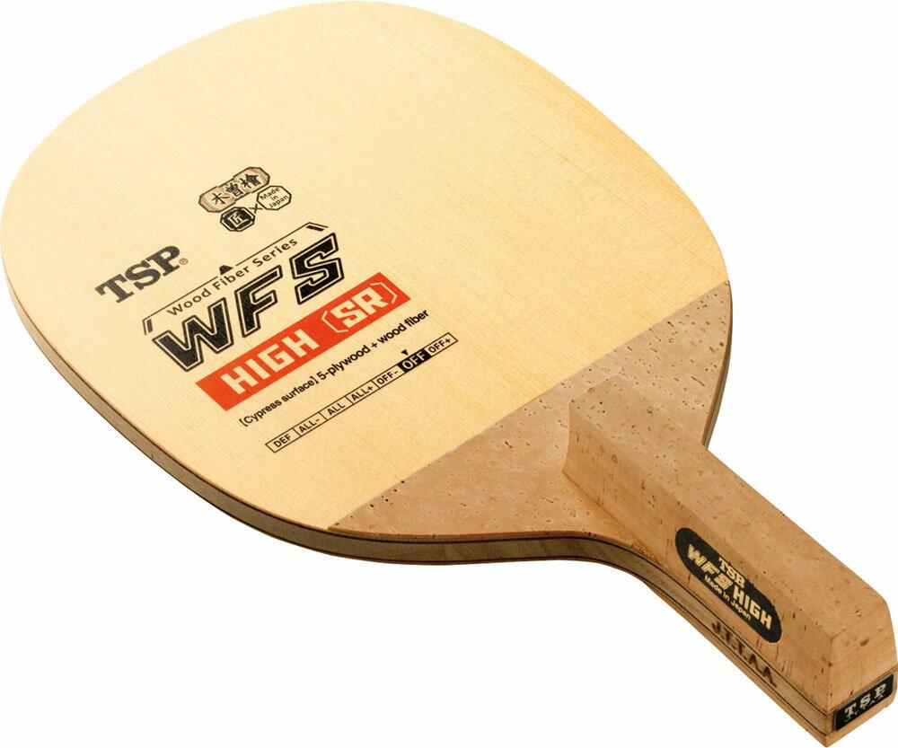 卓球, ラケット  TSP WFS SR ( )026602