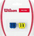 【ラッキーシール対象】Wilson(ウイルソン)テニスグッズその他【テニスラケット用振動止め】 Dampner PRO FELLWRZ537700