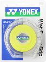 【ラッキーシール対象】Yonex(ヨネックス)テニスグッズその他ウェットスーパーグリップ5本パック(5本入)AC1025Pイエロー