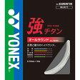 Yonex(ヨネックス)バドミントンガット・ラバー強チタンBG65TIホワイト
