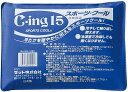 Cing15ボディケアC−ing15 スポーツクール_SIC-1000SIC1000