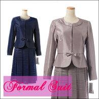 七五三,入学式スーツ,卒業式スーツ,入園式スーツ,卒園式スーツ,フォーマル,レディース,ママスーツ