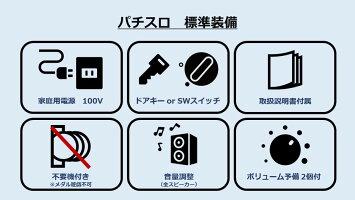 10039タイヨーエレックリングにかけろ1〜黄金の日本Jr.編〜パチスロ実機家庭用電源音量調整可