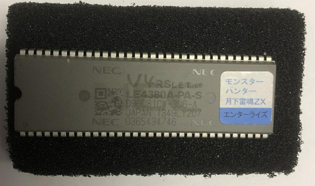 ダーツ・ビリヤード・遊技機, パチスロ ROMROM ZX