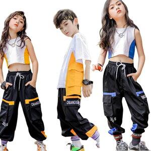 セットアップ キッズ ダンス衣装 tシャツ カーゴパンツ ヒップホップ ダンス衣装 ガールズ ボーイズ ロングパンツ 韓国 キッズダンス 衣装 上下セット ズボン ストリート系 ダンスウェア hiphop