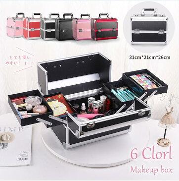 コスメボックス プロ仕様 メイクボックス コスメバッグ メイクバッグ 収納ケース 持ち運び 大容量 化粧ボックス 化粧品入れ コスメケース 多機能 コンパクト 美容  メイク道具 ネイル
