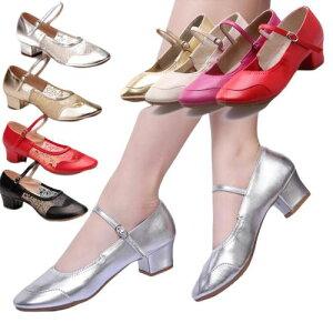 ダンスシューズ 社交ダンス シューズ レディース ラテンダンス ラテンシューズ サンダル レディース靴 サルサ タンゴ モダン ジャズ レッスン 練習用 プリンセス 美脚 柔らか パーティー