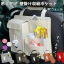 多機能シートバッグ ブラック NR614オススメ 送料無料 母の日 誕生日 父の日 子供の日 日用品 アイデア 雑貨