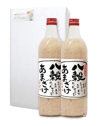 【無添加】山口酒造場「おいしい雑穀甘酒」720ml×6本セット【ギフト・贈り物・お歳暮】
