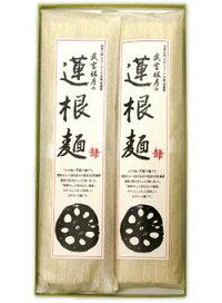 ツルツル食感・自然素材で身体にやさしい。武富勝彦さんの「蓮根麺」