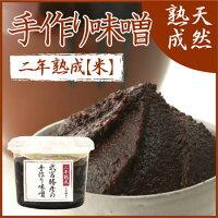 無農薬の原料を使用した無添加・自然発酵のこだわり醤油!武富勝彦の「豊饒醤油」
