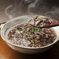 十三穀スープ