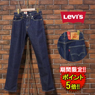 【20%OFF★期間限定】リーバイス【Levi's】 502 REGULAR TAPERED (29507-0020) Men's □