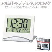 デジタル アラームクロック インテリア 置き時計 カレンダー タイマー クロック