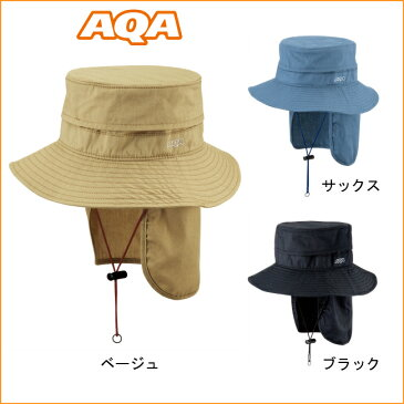 ネコポス発送OK!!【 AQA 】 アクア UV クールハット 2 レディース ( KW-4458 / 大人向け / 女性用 / サーフハット / ビーチハット )