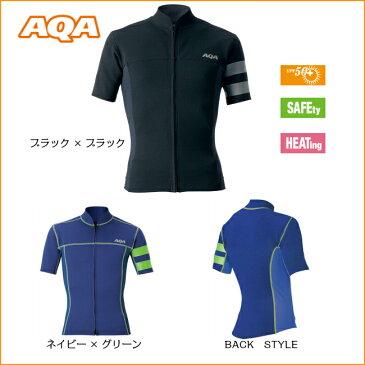 メール便OK!!【 AQA 】 アクア UV ウエットトップ ジップショート 3 メンズ  ( KW-4405F / ウェットスーツ / ラッシュガード / 男性用 / 半袖 )