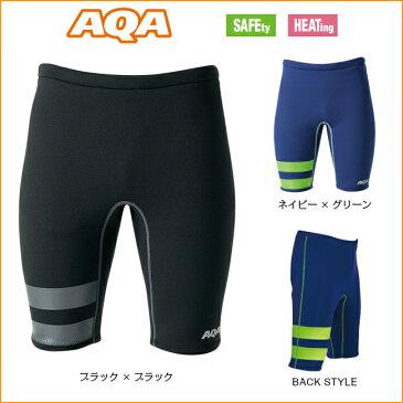 メール便OK!!【 AQA 】 アクア ウエットパンツメンズ  ( KW-4408F / ウェットスーツ / ウェットパンツ / 男性用 )