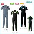 2017年NEW!!【 AQA 】 アクア キッズ ウエットスーツ シーガル2  ( KW-4505A / 子ども向け ウェットスーツ 半袖 )