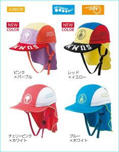 2015年NEW!!【 AQA 】 アクア UV DRY フラップキャップ キッズ 3 ( KW-4468N / 子ども向け /マリンキャップ / ビーチキャップ / 帽子 )