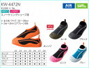 【AQA】アクアスノーケリングシューズ3(KW-4472N/大人向け/男女兼用)