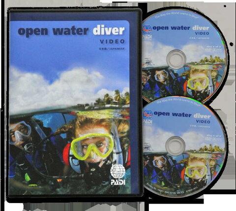 【メール便発送OK!!】 PADI オープンウォーターダイバー DVD  ( 70831J )