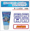 SAFESEA�����ե���ADVANCESPF-50KIDS���å����塼����Ƥ��ߤ᥯�饲�褱�Ҥɤ��Ҵ�ȩ
