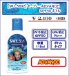 SAFESEAセーフシーADVANCESPF-50ボトル