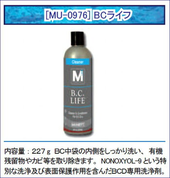 【 MC NETT 】マックネット BCライフ