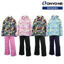 ONYONE RESEEDA(オンヨネ レセーダ) RES62005 スキーウェア ガールズ 上下セット 小学生 中学生 130 140 150 160サイズ